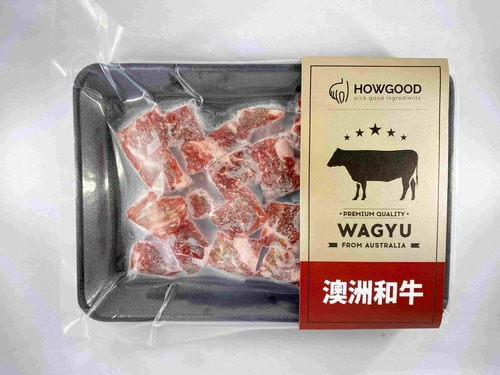 澳洲和牛骰子肉MB8-9<br/>WAGYU BEEF DICE MEAT MB8-9<br/>  |肉品|牛肉