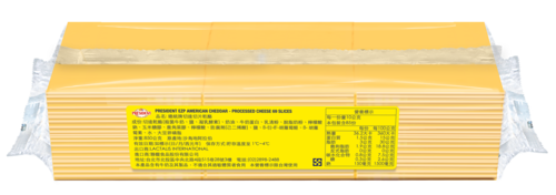 總統牌切達切片乾酪<br/>PDT EZP AMERICAN CHEDDAR PROCESSED CHEESE 69 SLICES  |乳製品|硬質乳酪